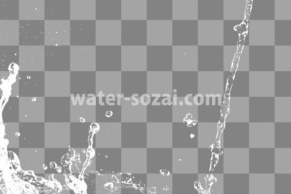 水が流れ弾ける、切り抜き透過画像