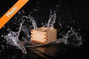 升と水が弾ける写真・フォト素材
